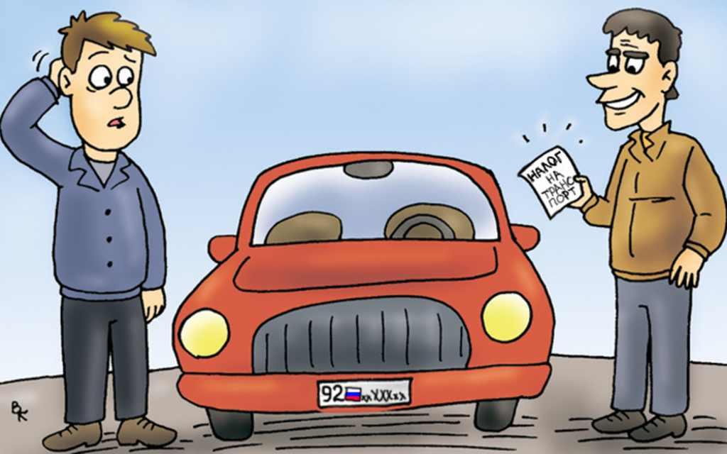 Налогообложение транспортных средств 2019