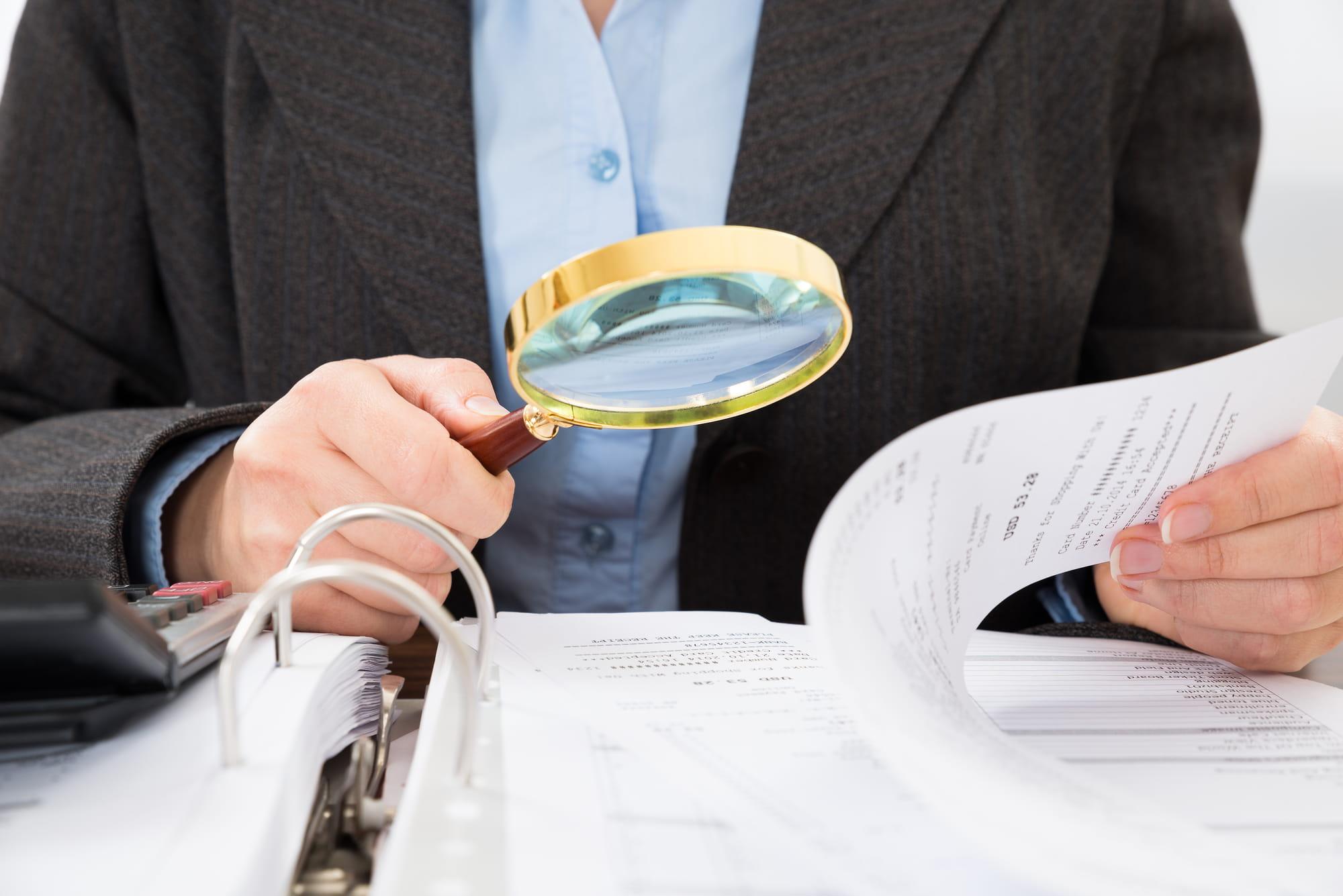 Проверки бюджетных учреждений